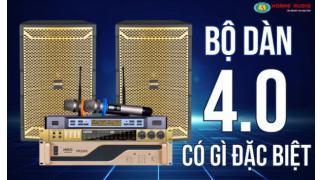 Dàn âm thanh karaoke 4.0 có gì đặc biệt