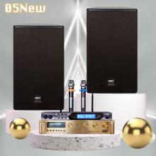 Dàn Karaoke HAS 05 New