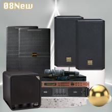 Dàn Karaoke HAS 08 New