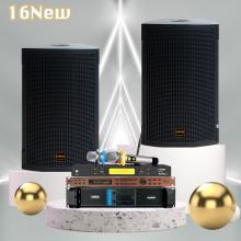 Dàn Karaoke HAS 16 New