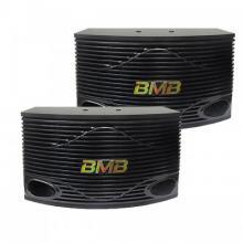 Loa BMB CSN 500 SE