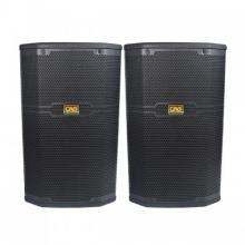 Loa karaoke CAVS CS 401E